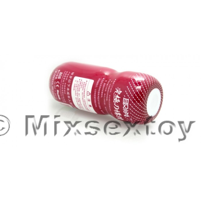 Masturbation Cup (Red - Vaginal)